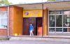 Славянская школа: родителей беспокоят условия содержания детей