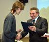 Студентам вручили очередные стипендии