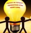 Новости из Ярвеской русской гимназии