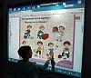 Современные технологии заставляют учителей шагать в ногу со временем